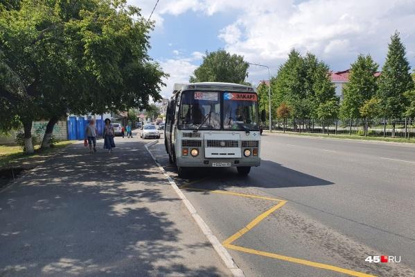 В Кургане дорожные ремонты спровоцировали изменения в автобусных маршрутах