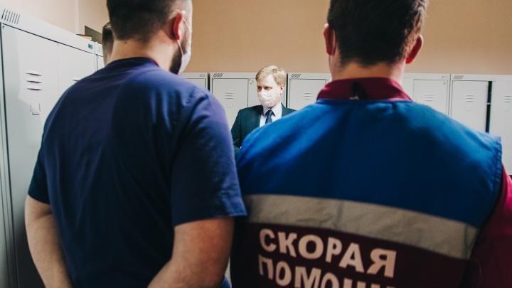 Самарским студентам медикам заплатят ковидную стипендию