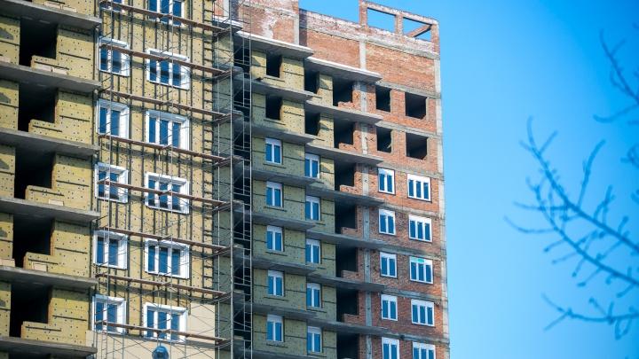 Красноярцы набрали в полтора раза больше ипотеки, чем в прошлом году