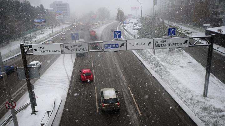 ГИБДД попросила уральцев быть осторожнее из-за снегопада и гололеда