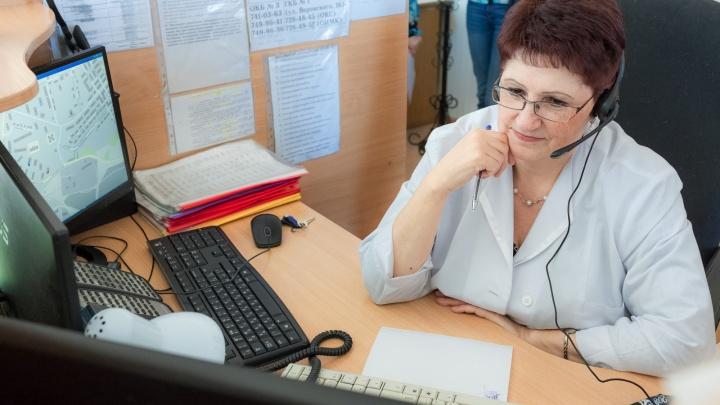 Дозвониться до поликлиники челябинцы смогут с помощью горячей линии по коронавирусу