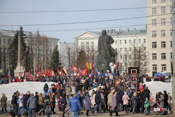 Теперь площадь Ленина снова открыта для проведения митингов