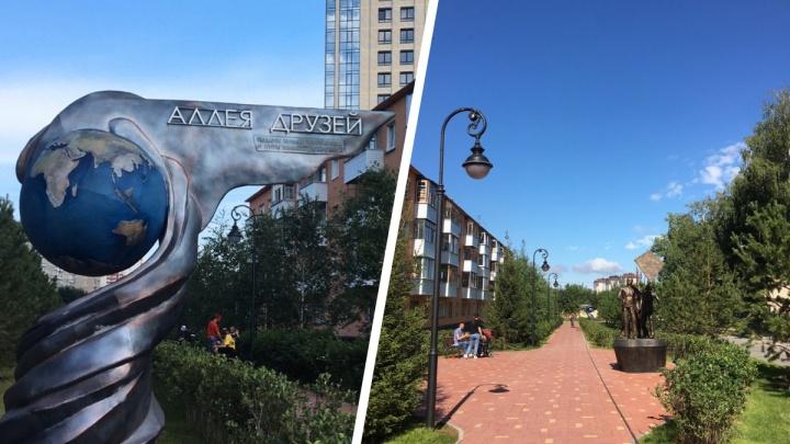 На улице Бориса Богаткова открыли аллею с 600 рябинами