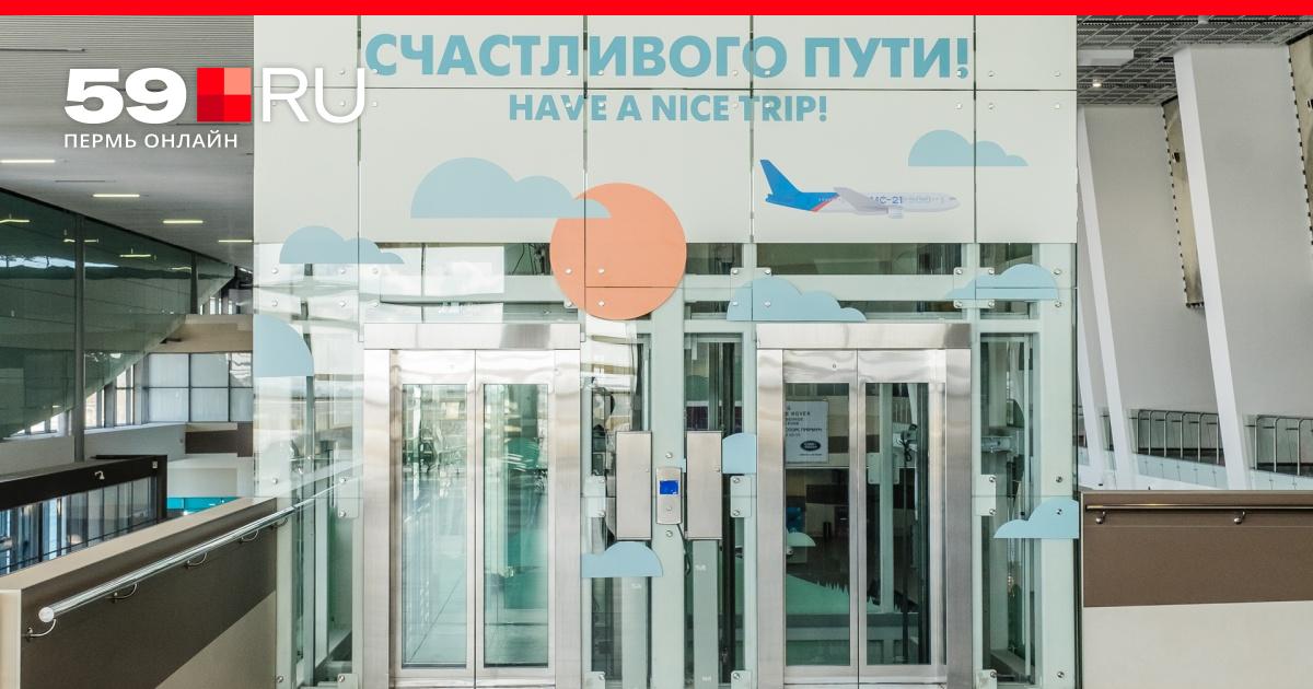 59.ru