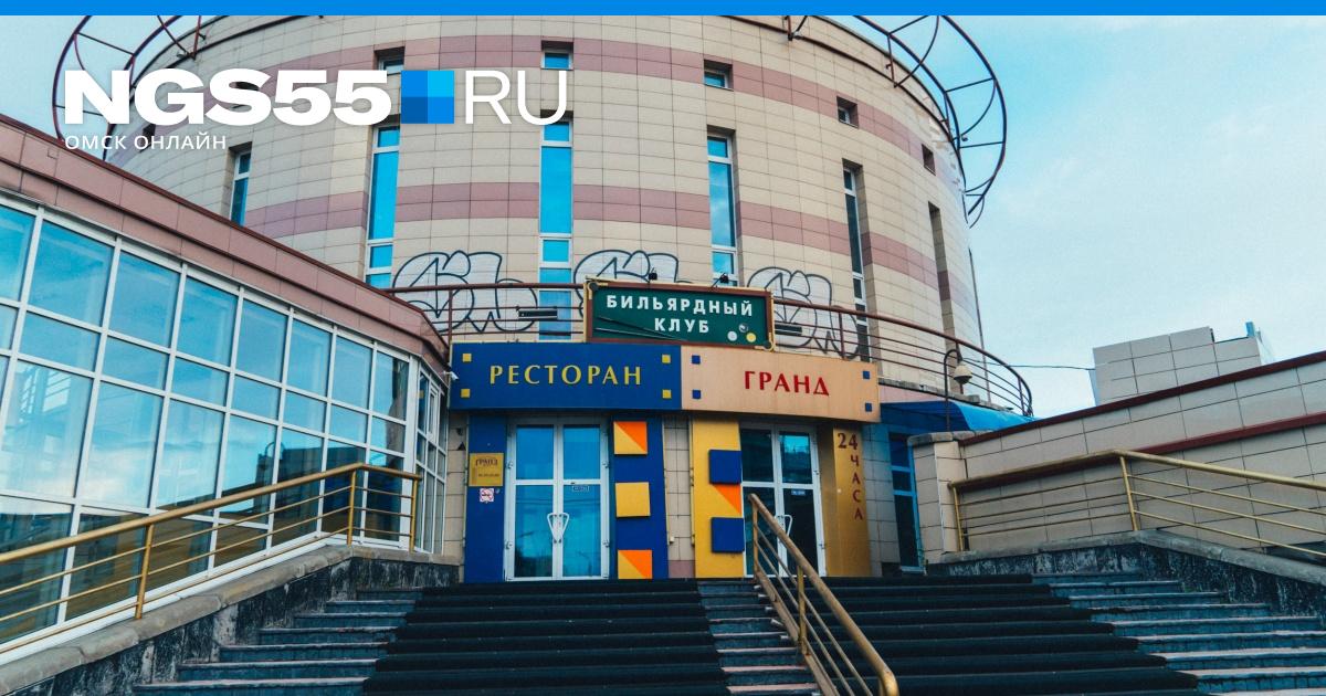 Клубы ночные в центре омск детское динамо москва хоккейный клуб