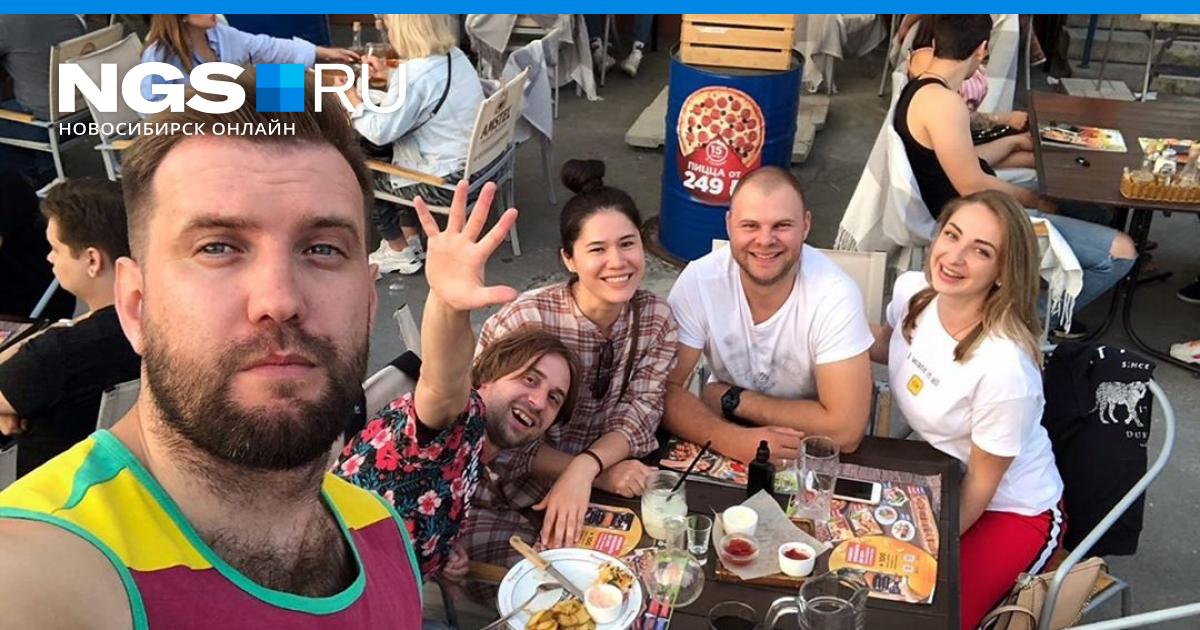 гей форум грибников новосибирска