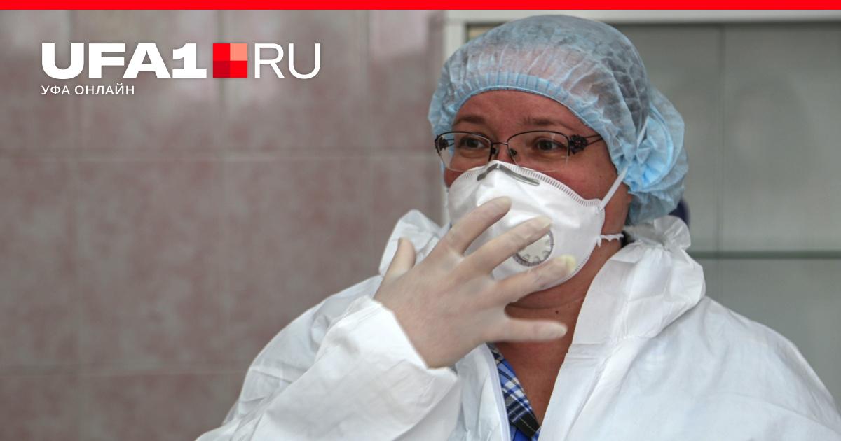 Анализ на коронавирус берут на дому в Башкирии 13 октября 2020 года |  ufa1.ru - новости Уфы
