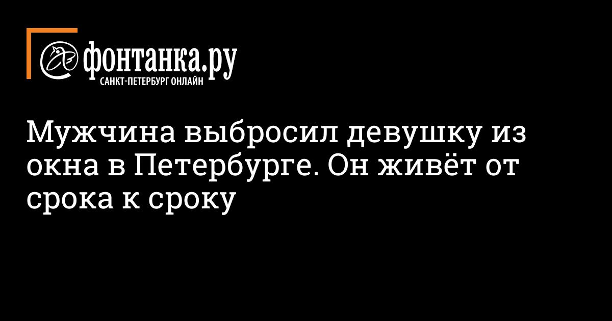 Спб работа для девушек 17 лет работа в москва сити вакансии для девушек