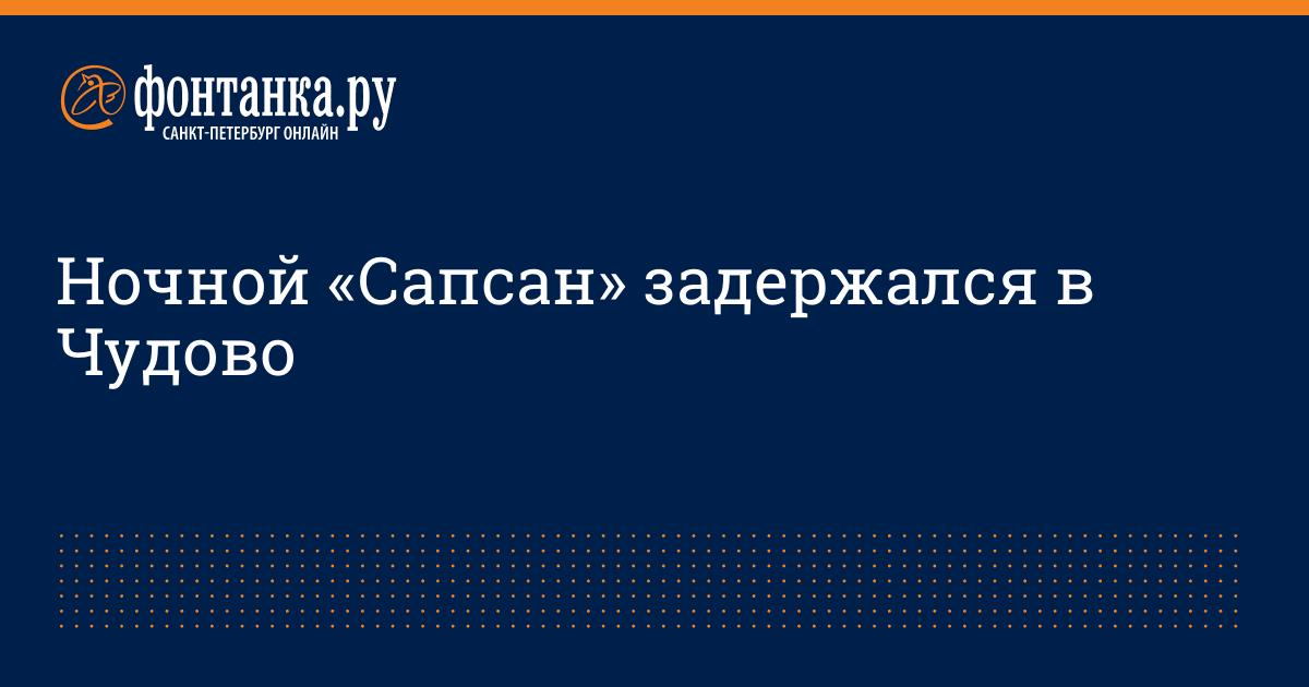 Заработать онлайн чудово работа в иркутске девушкам без опыта работы