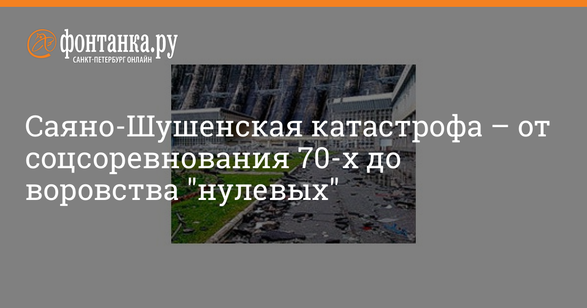 Оптимизировать сайт Шушенская улица вывод в топ google Набережная Шитова