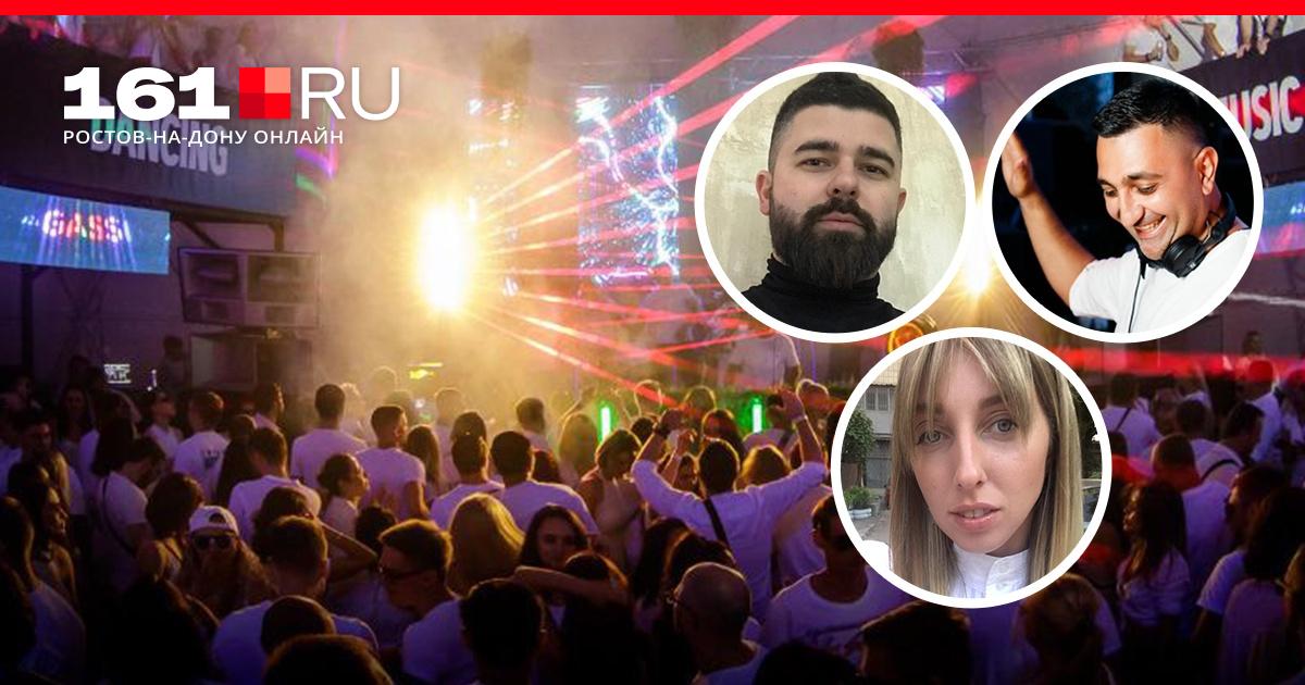 Ночные клубы в ростове кому за эротическое русское видео шоу