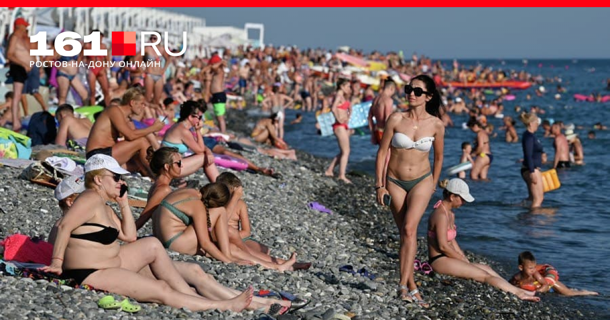 Видео Секса На Пляже Сочи Русское
