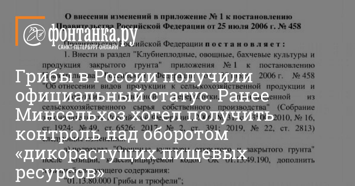 официальный форекс в россии