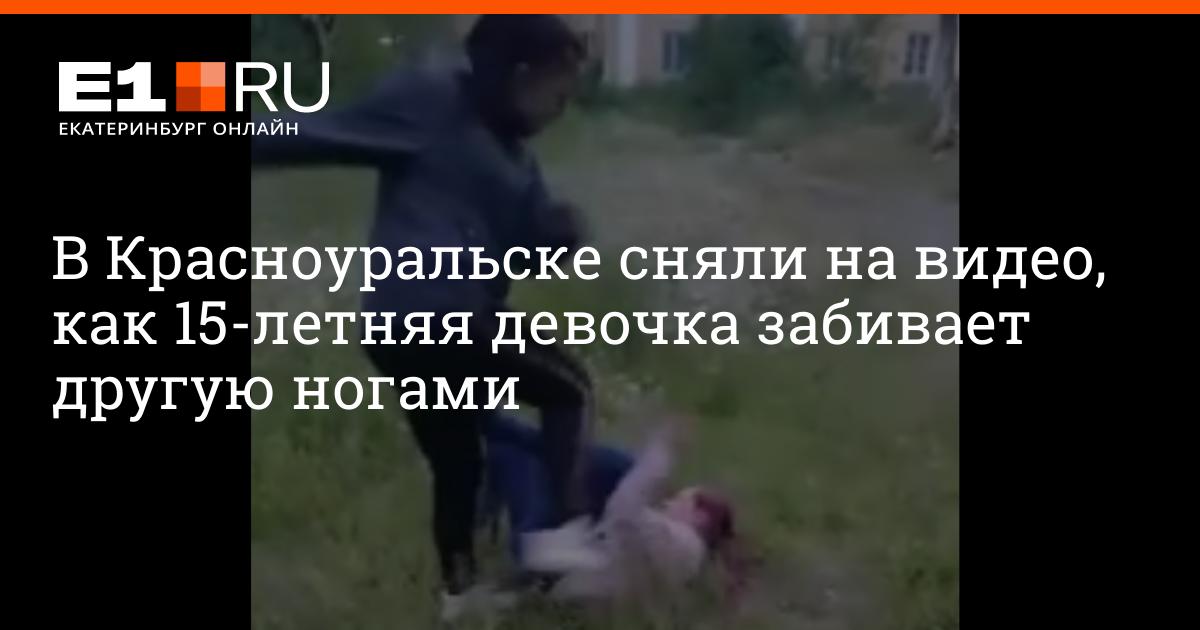 Заработать онлайн красноуральск работа девушкам бердск