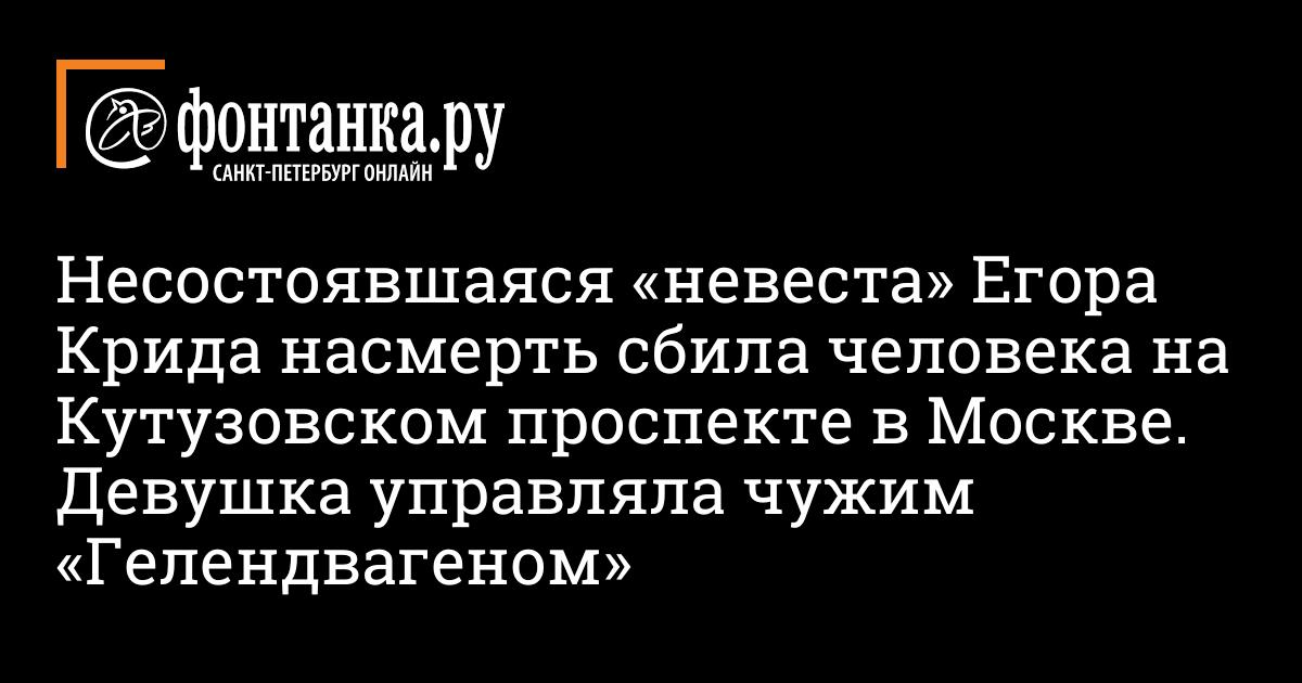 Работа по ночам для девушек в москве работа моделью мужчина в москве без опыта работы