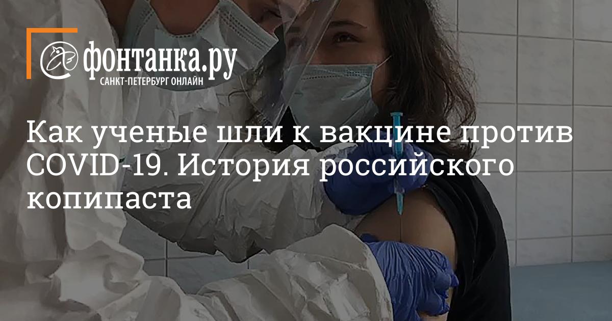 https://m.fontanka.ru/2020/07/24/69384661/?fbclid=IwAR17myzQQ4Ok05jOSnPQ17HUvekIKUsgzeQxFztR63a940_QuNQILRZr7ms