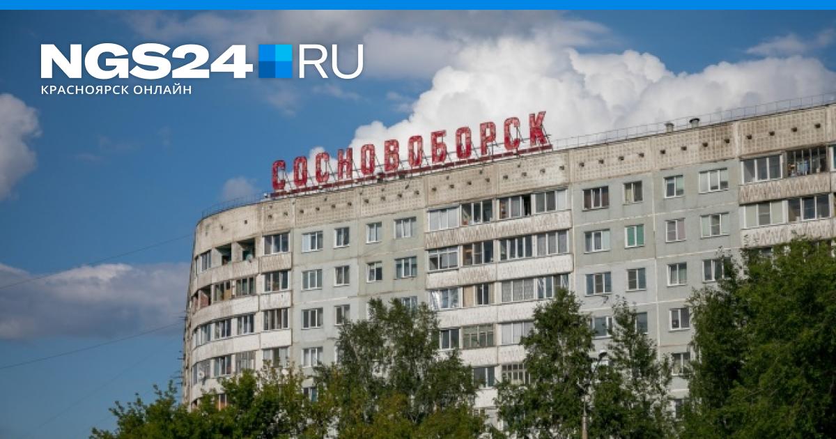 Работа онлайн сосновоборск вебкам эротика по вебке русские на работе