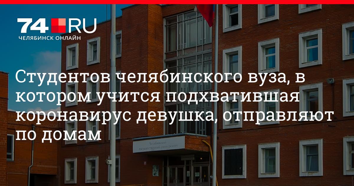 Работа для студентов в челябинске для девушек модельный бизнес белогорскоспаривается
