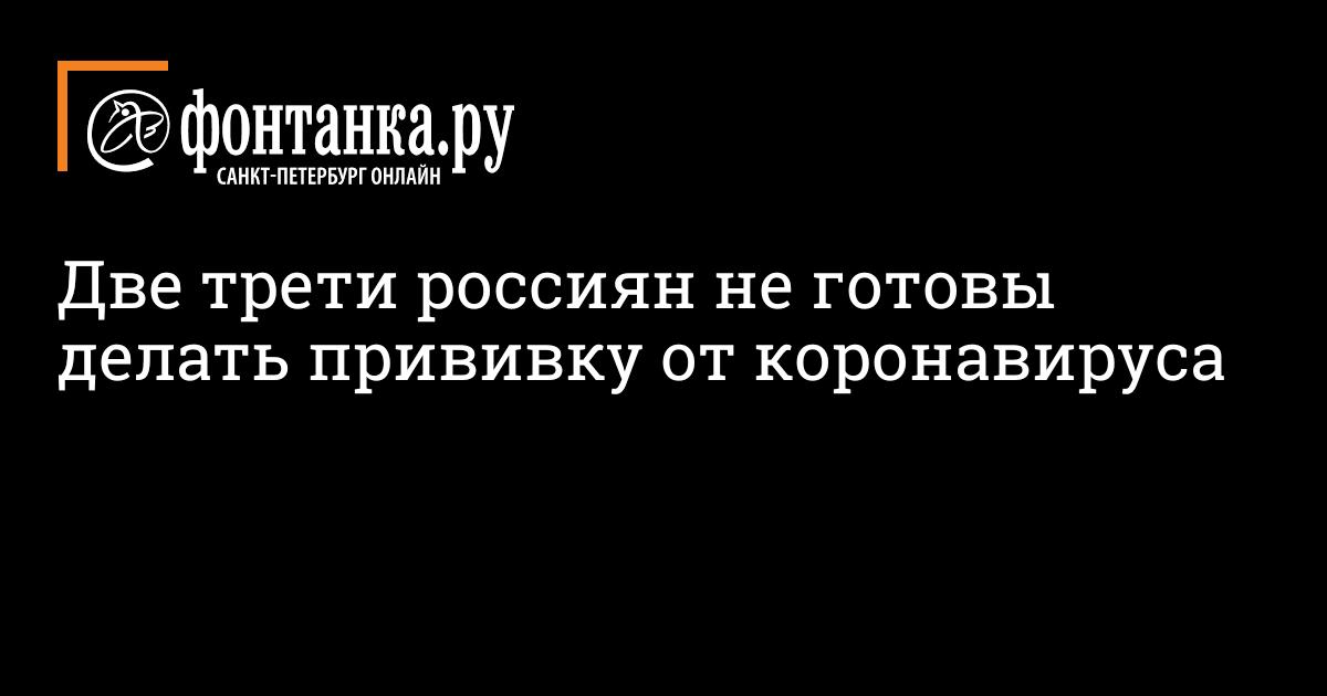 https://www.fontanka.ru/2020/10/05/69492679/