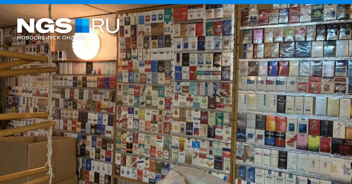 Коллекция пачек сигарет купить электронная сигарета купить в вологде цена