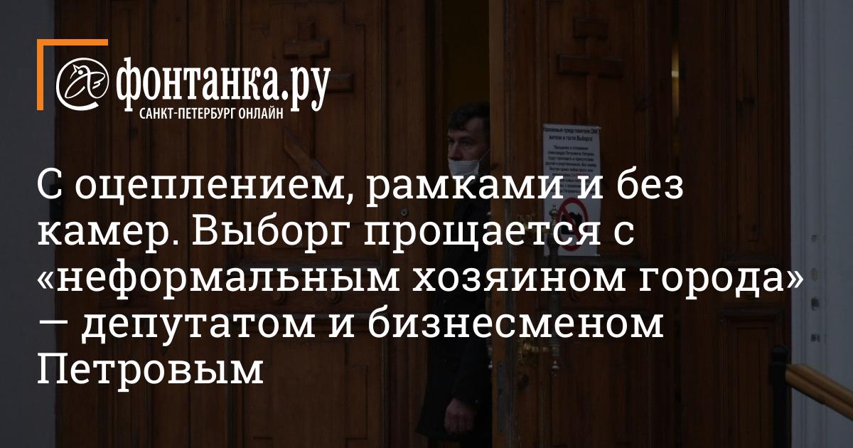 Работа девушке моделью выборг кастинги актеров украина