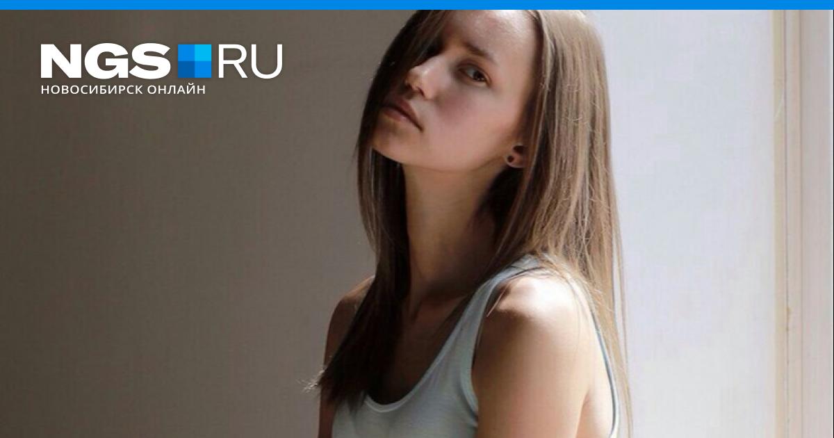 Модели онлайн новосибирск высокооплачиваемая и интересная работа для девушек в