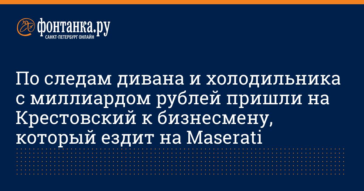 m.fontanka.ru