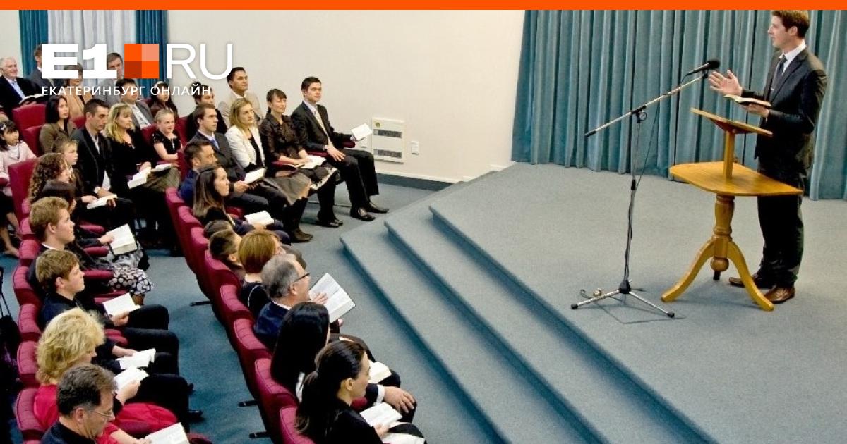 Брака знакомства свидетели иеговы для Конгресс Свидетелей