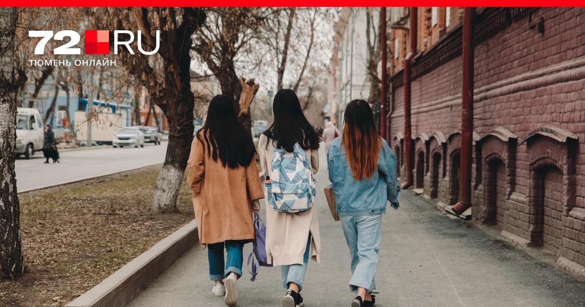 Работа в тюмени для девушек вахтами работа онлайн губкин