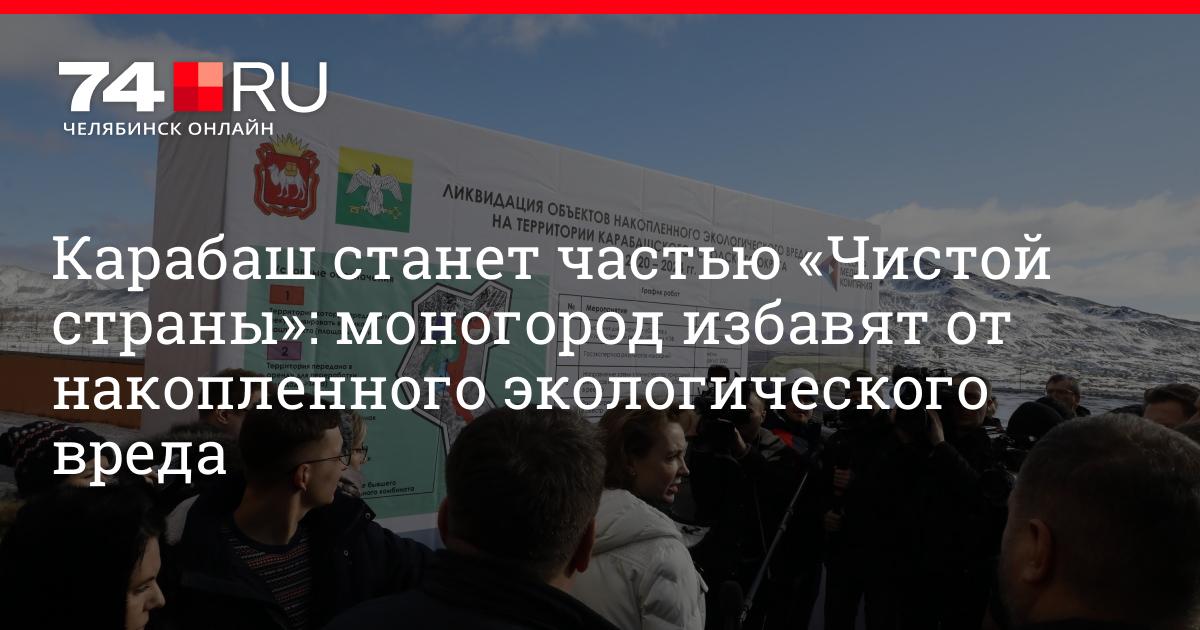 Заработать онлайн карабаш работа луганск для девушек