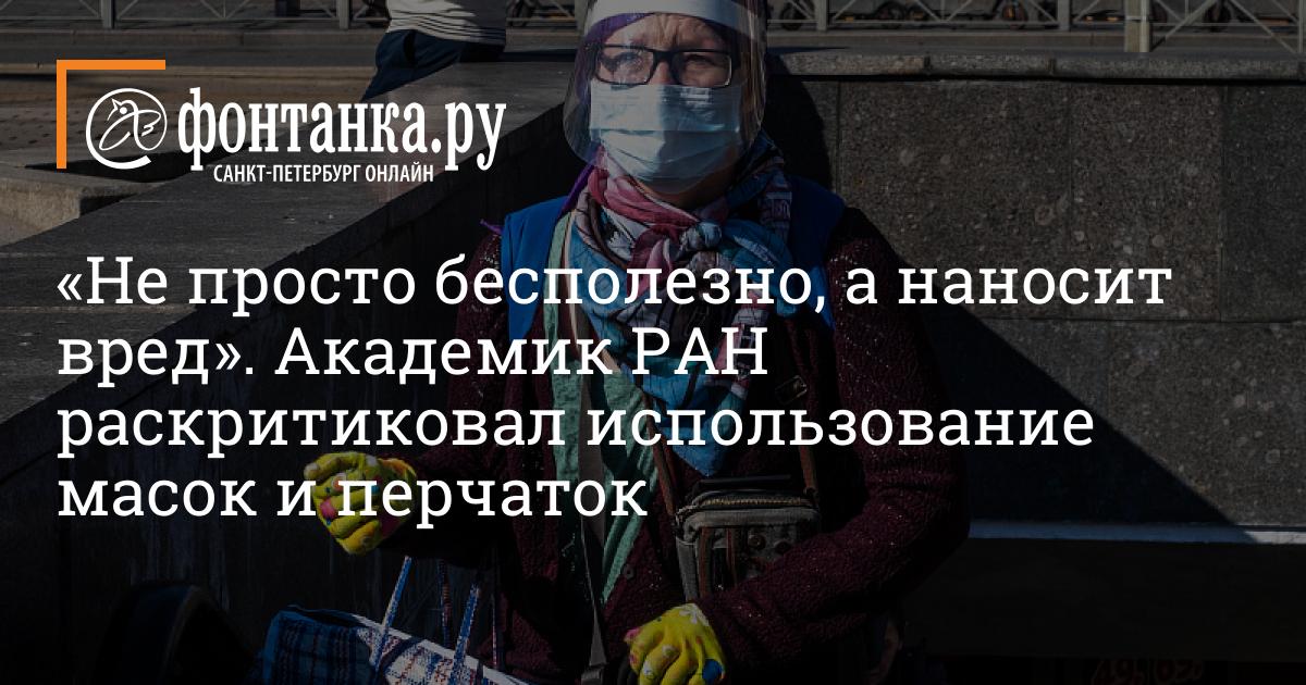 https://static.ngs.ru/news/2020/social/be4e7fab851d3da4267137e40de87b.png