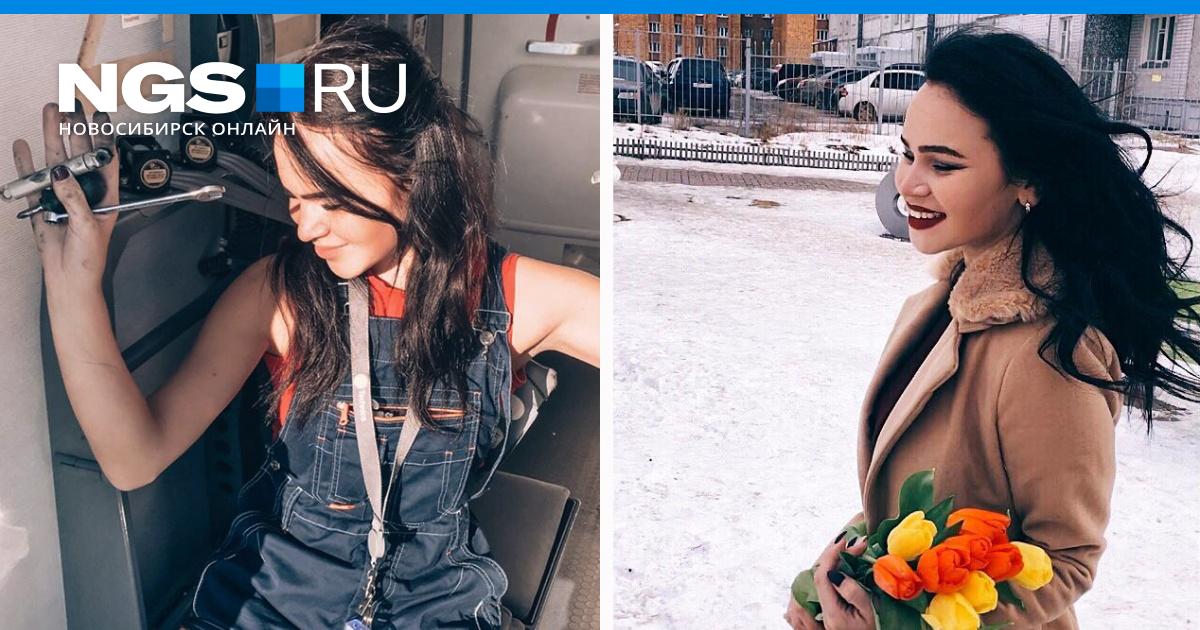 работа новосибирске 5 2 для девушки