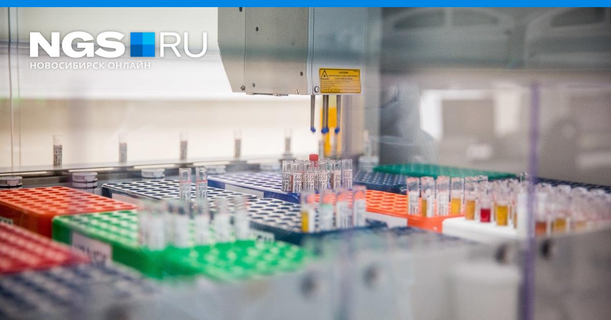 Начались клинические испытания российской вакцины от коронавируса