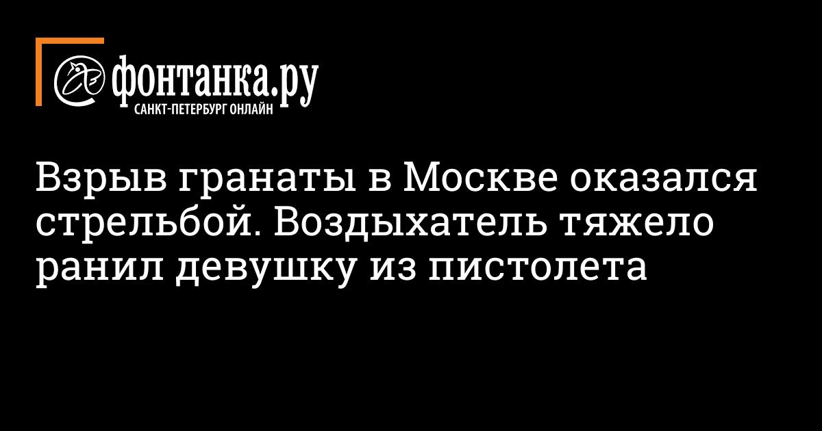 Работа выходного дня в москве девушкам сочи работа для девушек досуг