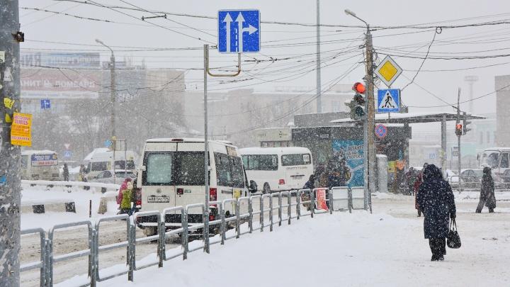 В Челябинске вырастет стоимость проезда в маршрутках