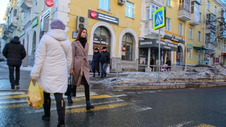 В Башкирии на выходных похолодает до-3°С