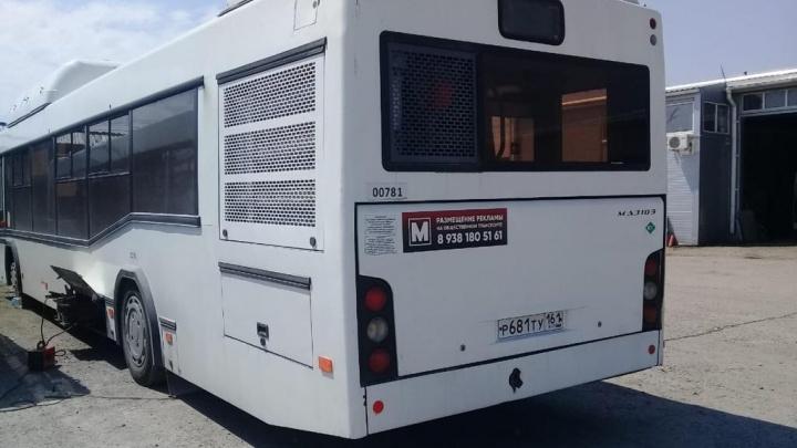 Власти Ростова прокомментировали информацию об очередном сгоревшем автобусе