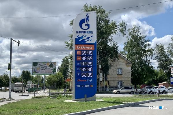 «Газпромнефть» — самая большая сеть АЗС в Новосибирске