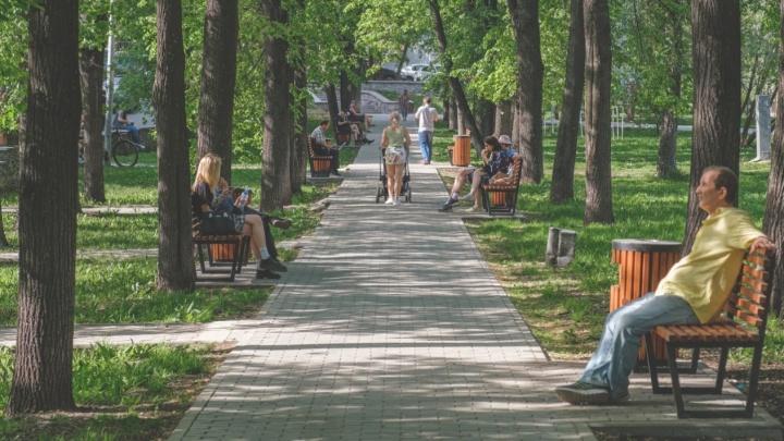 Синоптики предупредили о похолодании и грозах в Пермском крае. Прогноз ГИС-центра