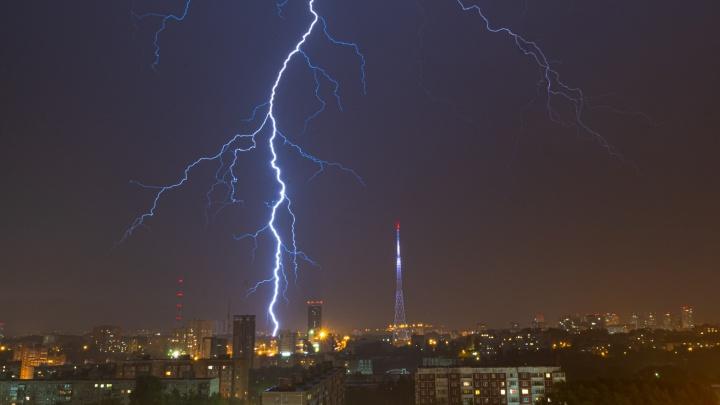 МЧС предупреждает о грозе и сильном ветре в Пермском крае