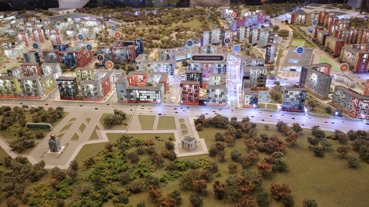Застройщик «А101» расскажет, как поменять квартиру в Челябинске на новое жилье в Москве