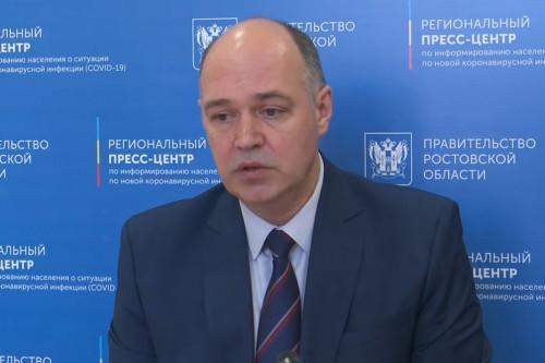 Экс-министр цифрового развития сбил девочку в Ростове