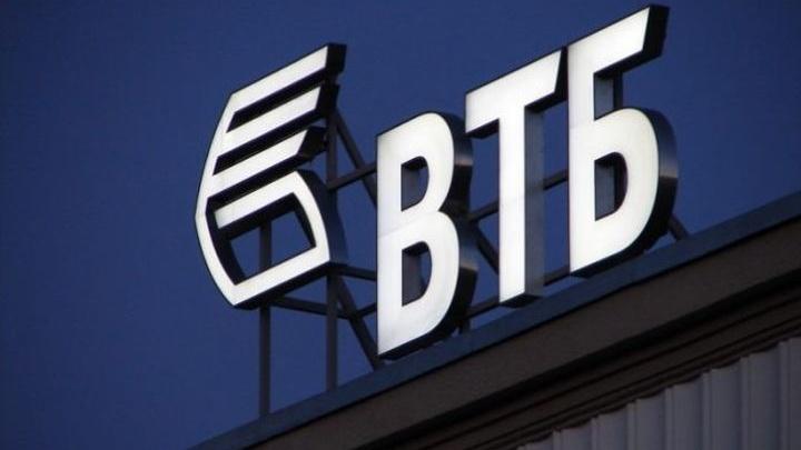 ВТБ ускорил открытие счета для обществ с ограниченной ответственностью