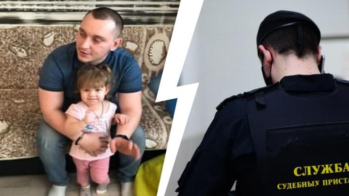 На Урале приставы ищут трехлетнюю девочку, которую похитил отец