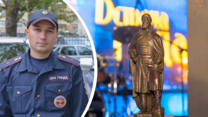 Сотрудник ДПС Константин Калинин, задержавший стрелка в пермском университете, стал лауреатом «Строгановской премии»