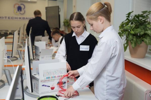 В технопарке могут заниматься школьники с 1 по 11 классы