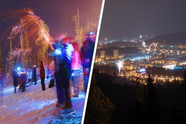 С холма открывается прекрасный вид на Новоуральск в огнях