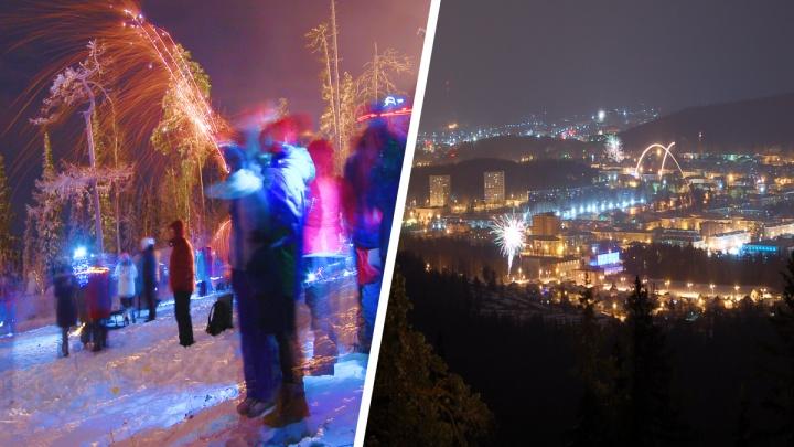 Без речи Путина и боя курантов: репортаж из закрытого города на Урале, где Новый год встречают на горе