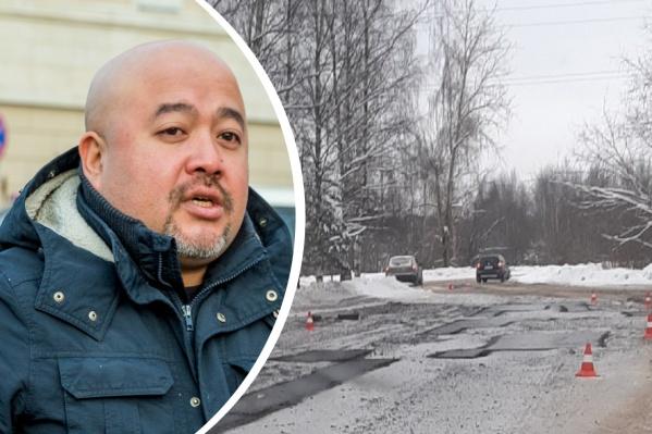 Ярославцев возмутил ямочный ремонт на проспекте Машиностроителей