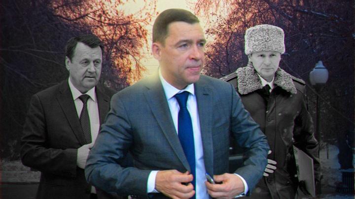 Остался только губернатор: с последних громких протестов в Екатеринбурге сменились все силовики